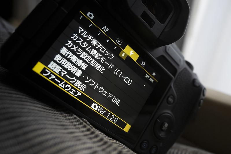 EOS R ファーム 1.2.0で瞳AF 動画対応