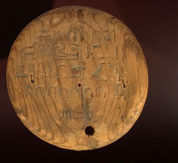 IMG_0384RantsoenmuntenVoorSoldatenEgyptisch1844-1897VChrUronartiFortHout