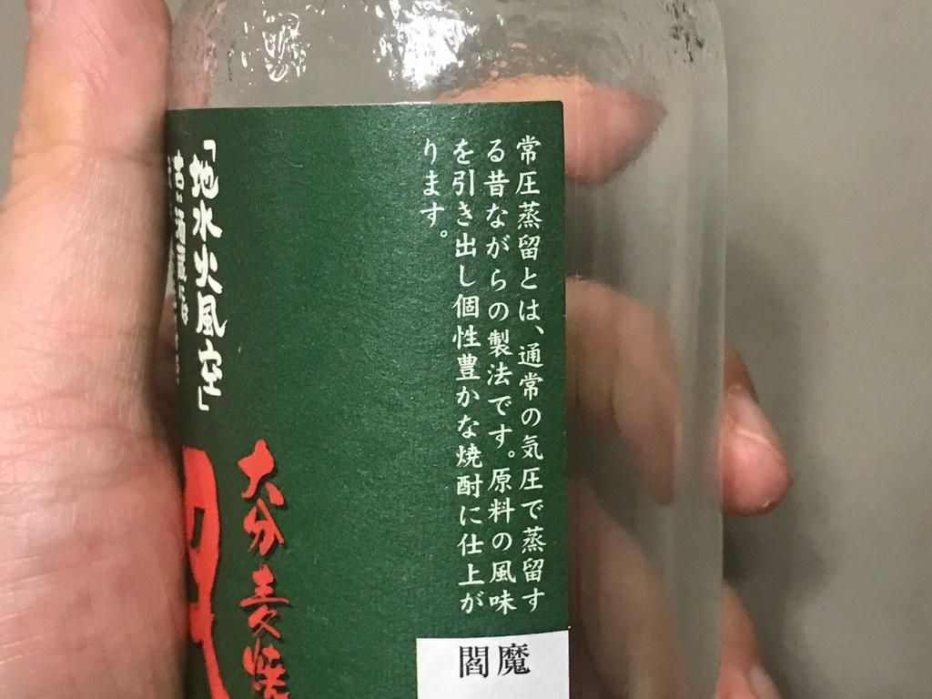 Liquor 201902