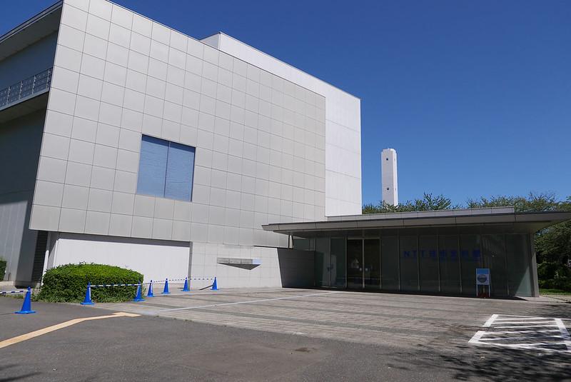 NTT History Center of Technologies
