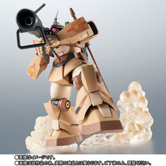 ROBOT魂 《機動戰士鋼彈MSV》<SIDE MS> YMS-09D 「德姆 熱帶測試型 ver. A.N.I.M.E.」!ドム・トロピカルテストタイプ ver. A.N.I.M.E.