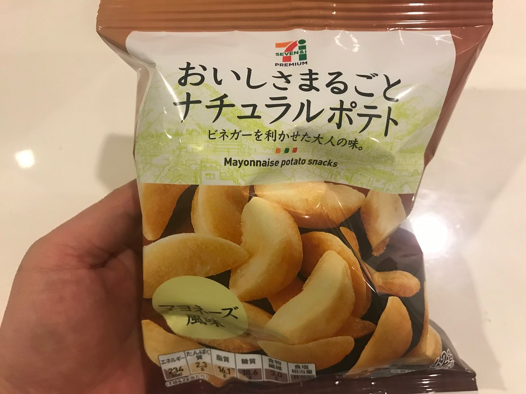 Tokyo foods