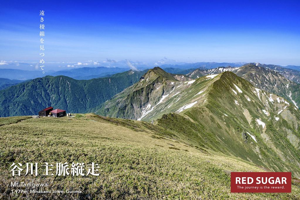 2018_06_02_谷川岳