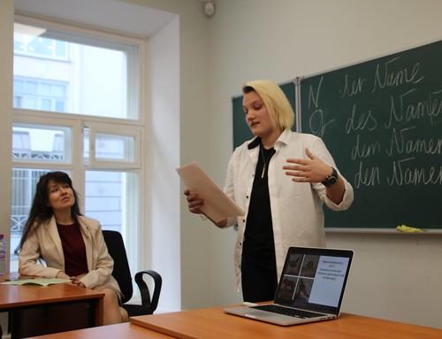 Апр 18 2019 - 18:37 - 18 апреля 2019, Литинститут, студенческие научные чтения «Актуальная классика».  Фото: Анастасия Рожкова