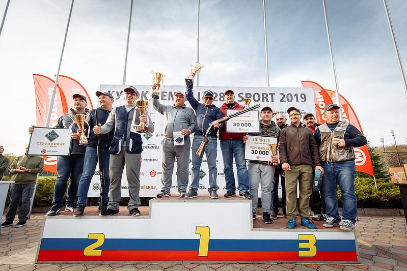 Benelli 828U Cup & Azot