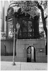 - The back entrance -