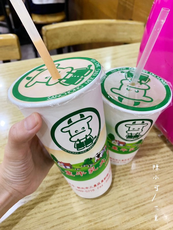 三重小吃,三重牛乳大王,三重牛乳大王雞排,三重美食 @陳小可的吃喝玩樂