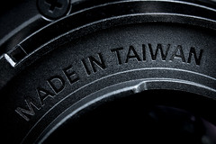 Made in Taiwan designation on a product