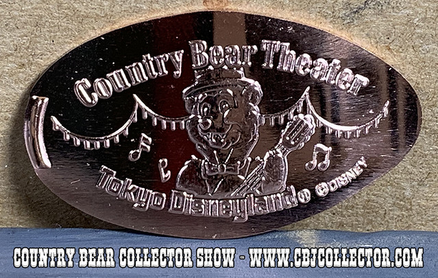 2019 Tokyo Disneyland Henry Pressed Penny Medallion - Country Bear Collector Show #199