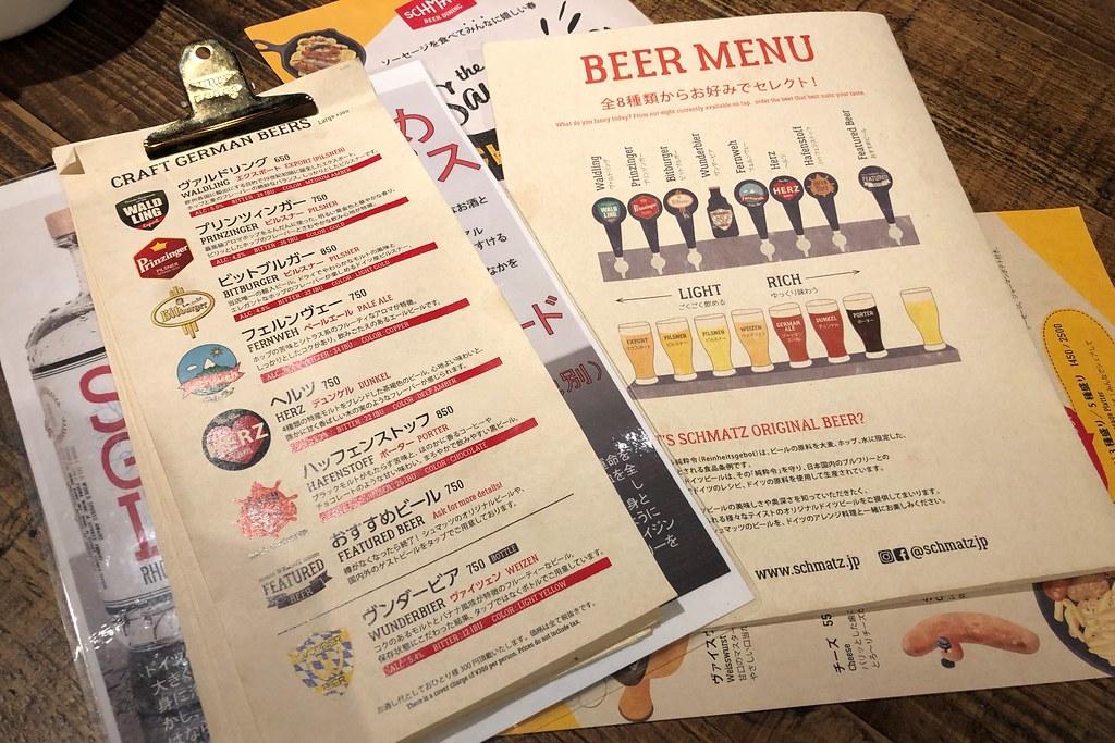 SCHMATZ 渋谷神南 (シュマッツ)_ビールメニュー