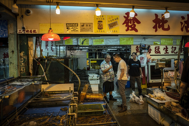 Seafood market @ Hong Kong