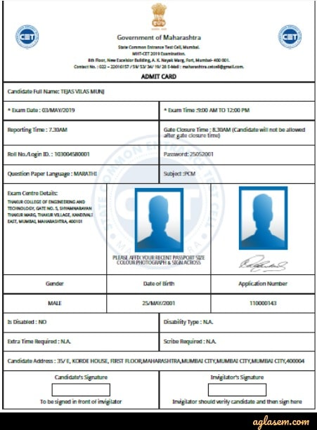 MHT CET 2020 Admit Card Sample