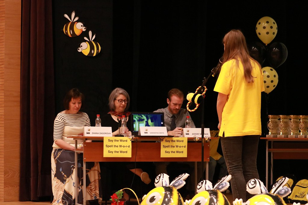Final of the 2019 Bulgarian National Spelling Bee Contest