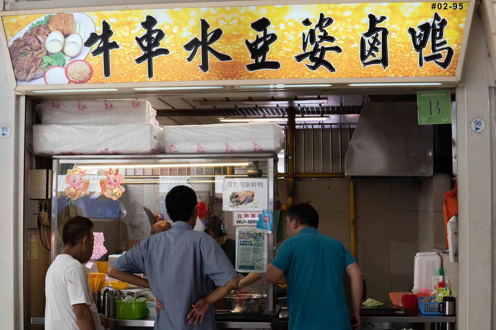 Commonwealth Crescent Market & Food Centre – 9 Stalls You Should Try!