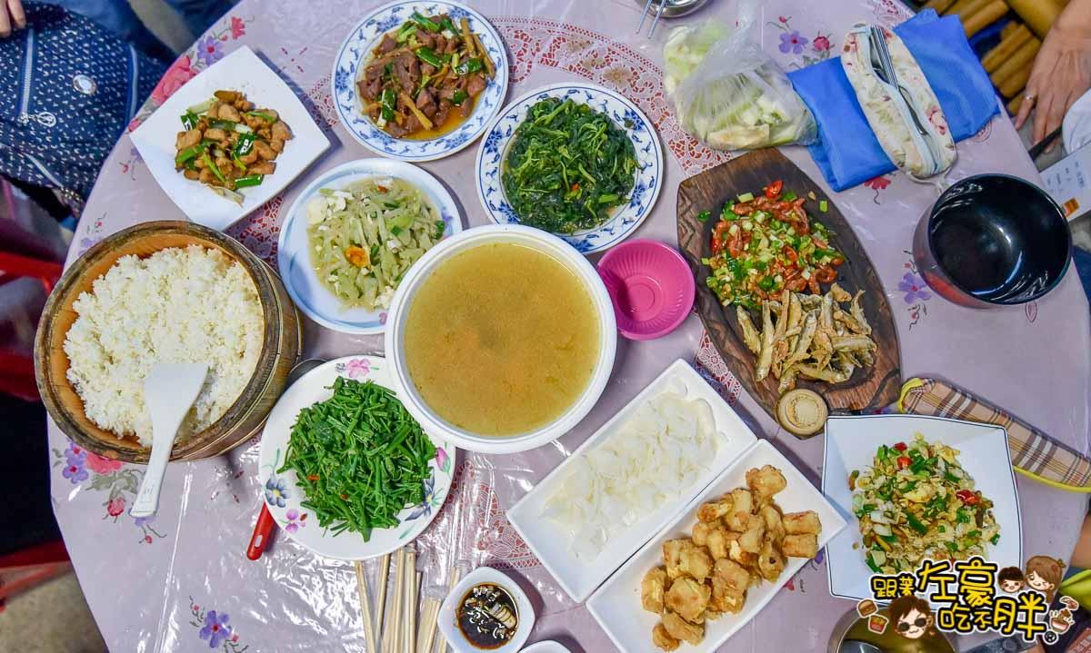 高雄一日農夫趣-姊妹小吃(晚餐合菜)-15