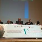 """المؤتمر الدولي الأول للطب النفسي وعلم النفس""""نقابة المهن النفسية"""""""