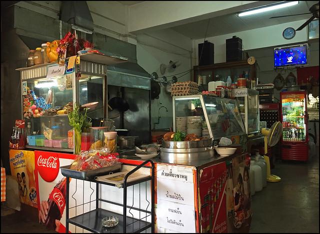 Gomen Restaurant (โกเม่น อาหารตามสั่ง)