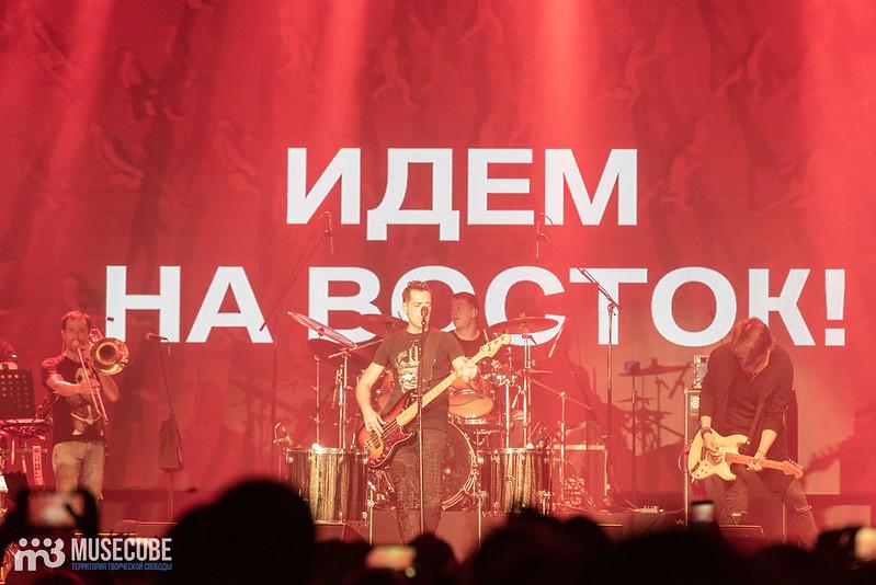 """Концерт группы """"Ногу свело!"""" в клубе А2 в Санкт-Петербурге."""