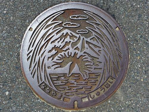 Nanayama Saga, manhole cover (佐賀県七山村のマンホール)