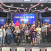 20190424_正修科技大學進化基地啟用典禮