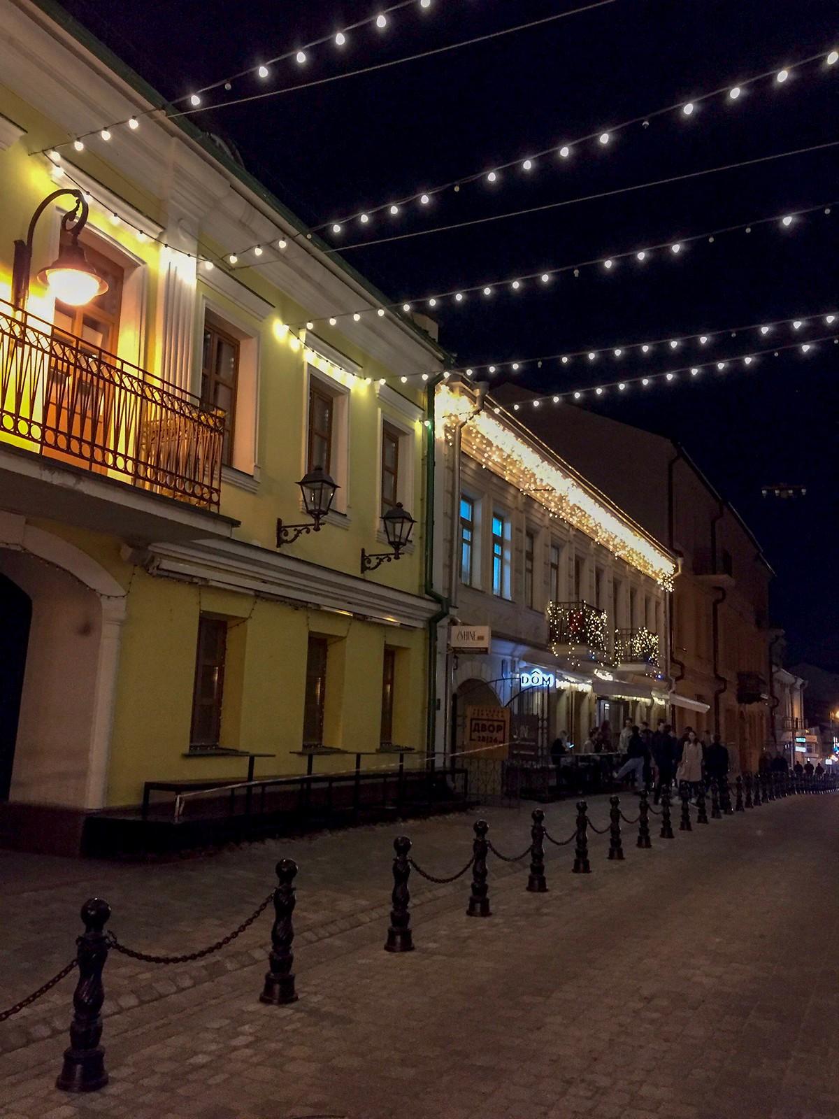 Minsk by night