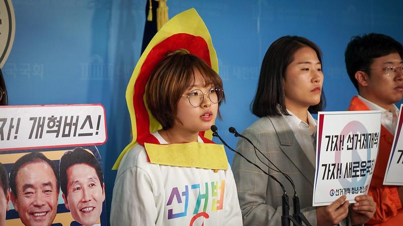 20190425_기자회견_선거개혁청년청소년행동