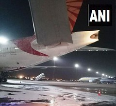 Air India flight caught fire During Repair Work at Delhi airport
