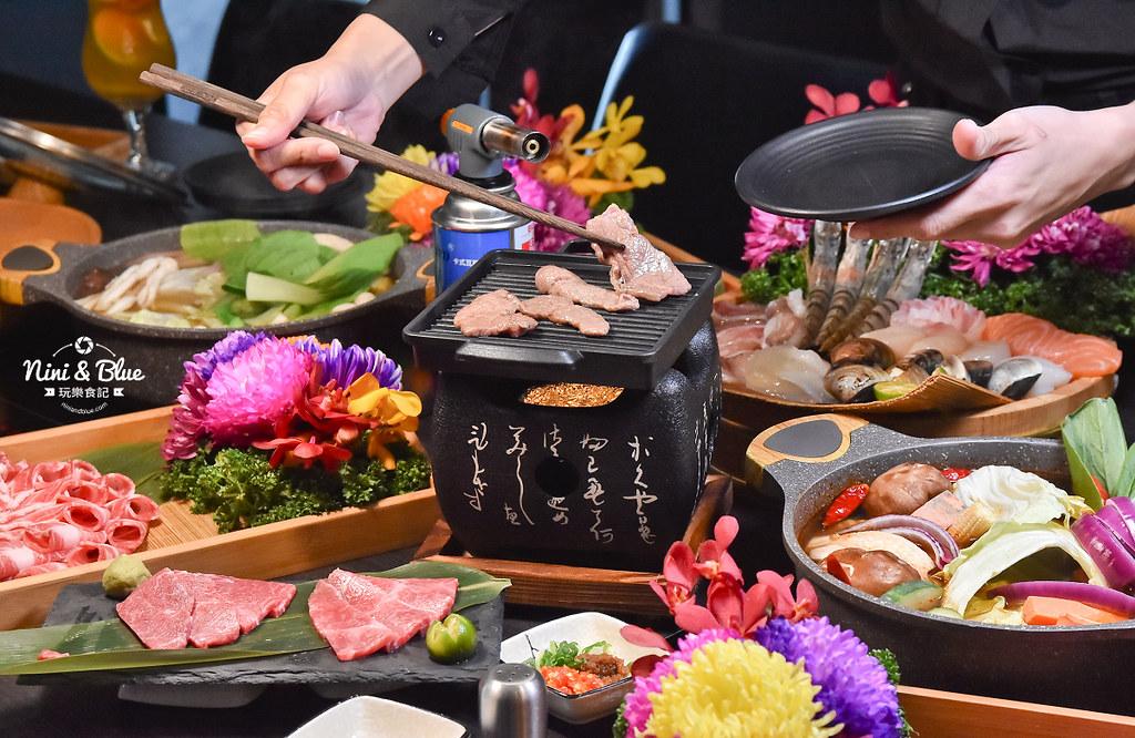 鍠樂極上和牛海鮮鍋物 菜單menu  台中吃到飽39