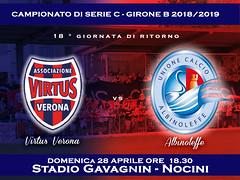 Virtus Verona - Albinoleffe 1-2 FINALE