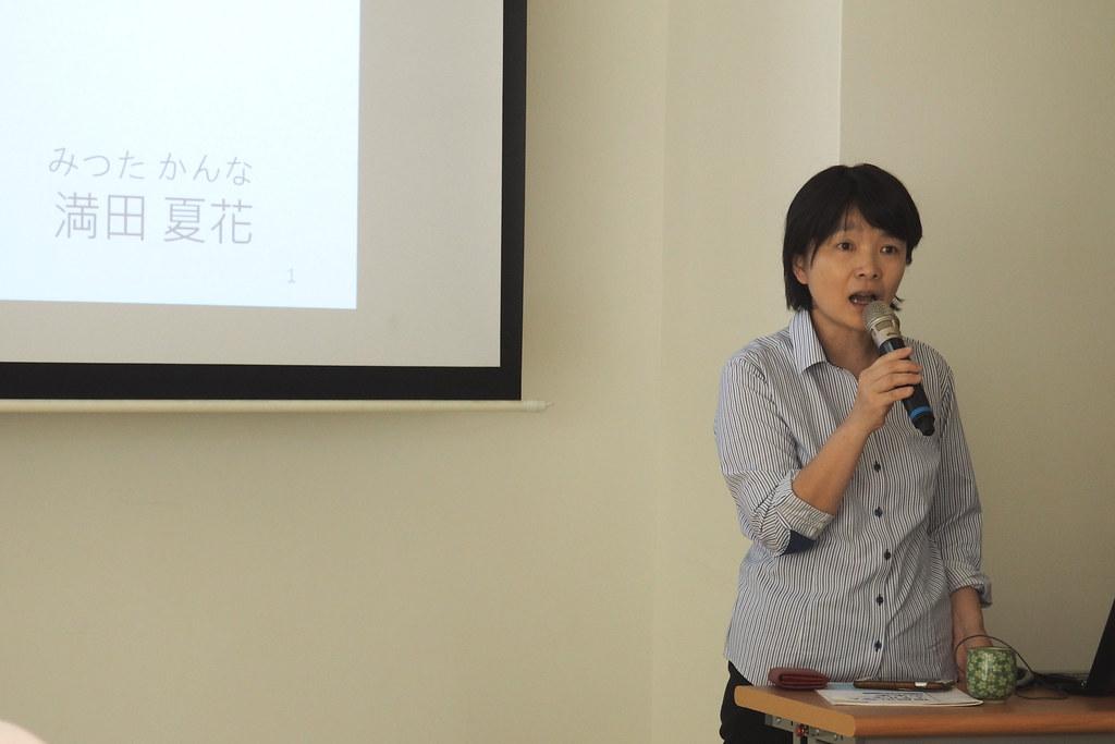日本地球之友理事滿田夏花來台說明福島現況。攝影:李育琴。