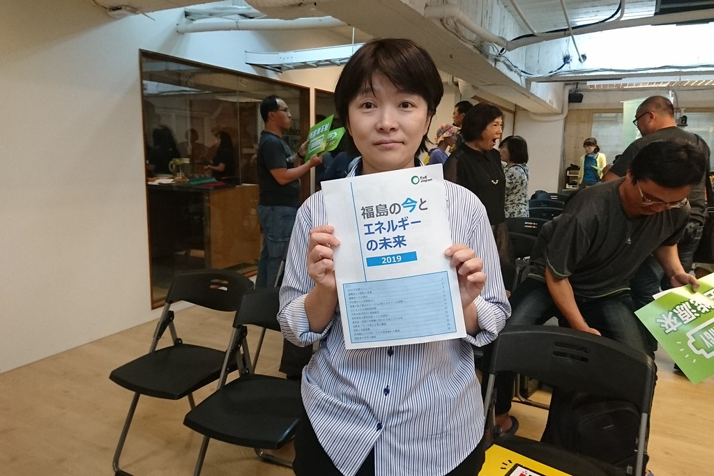 日本地球之友每年公布《福島現況調查報告》,理事滿田夏花來台分享福島避難者的實際情況。攝影:李育琴。