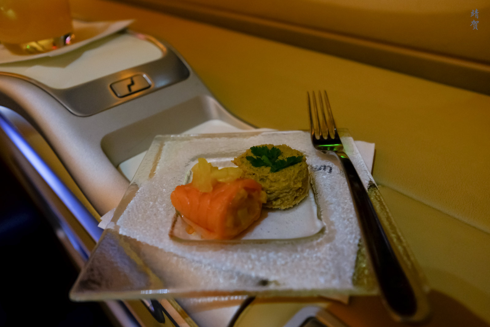 Amuse bouche after take-off