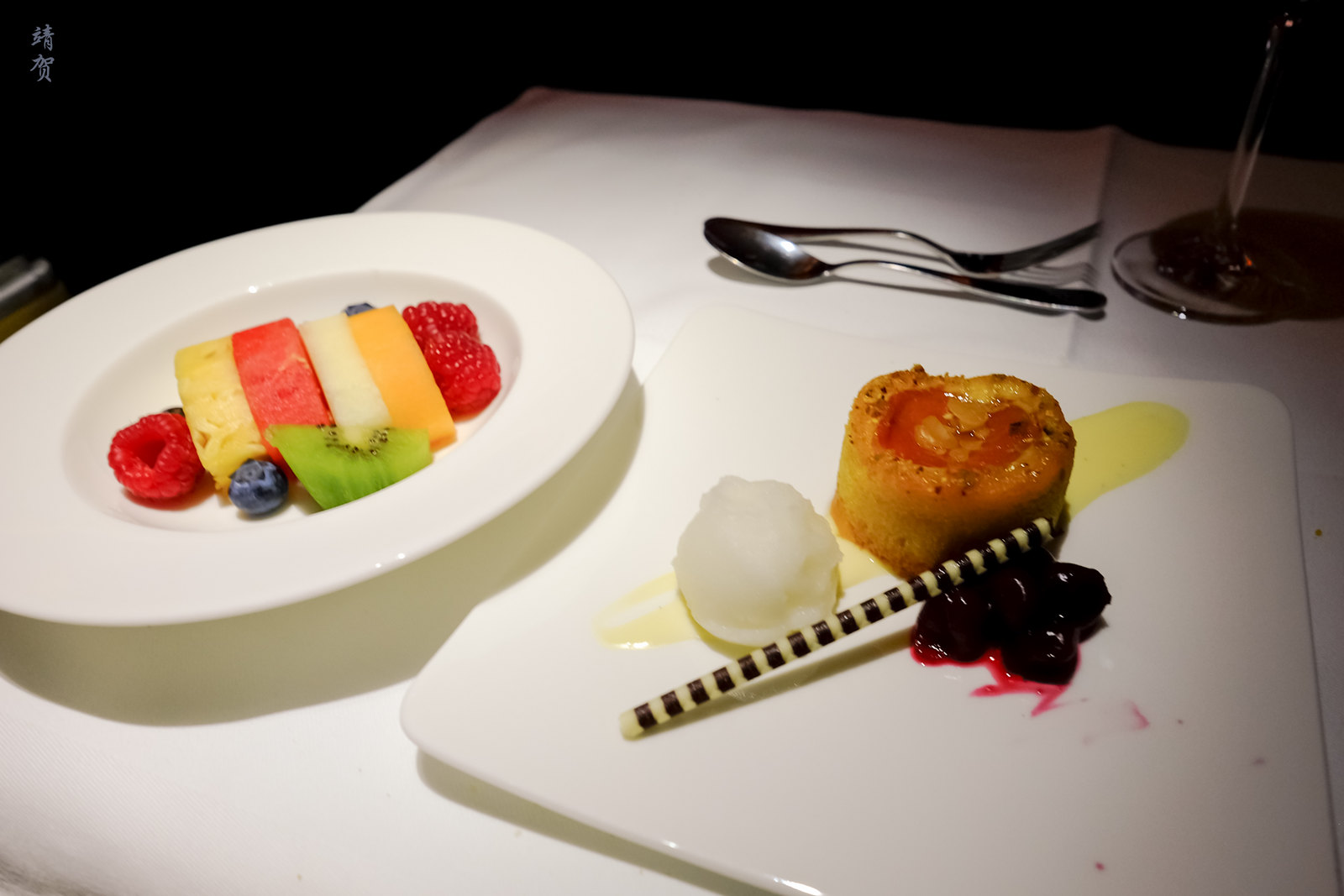 Fruit plate and dessert