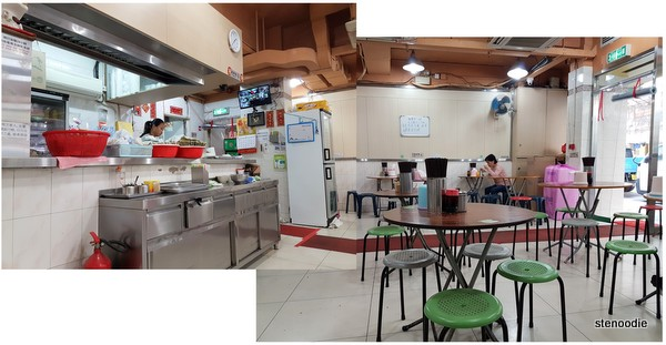 Ying Kee Noodle interior