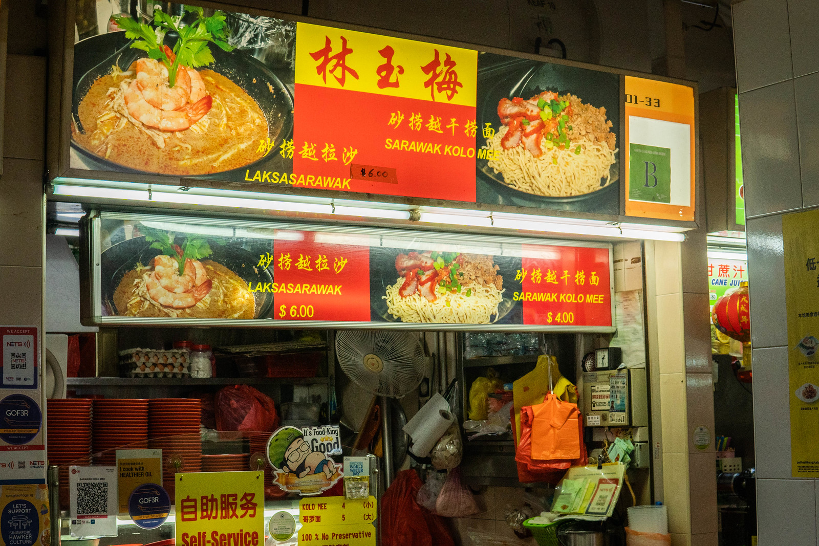 Store front of Lin Yu Mei at Haig Road Market