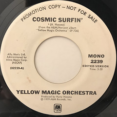 YELLOW MAGIC ORCHESTRA:COSMIC SURFIN'(LABEL SIDE-B)