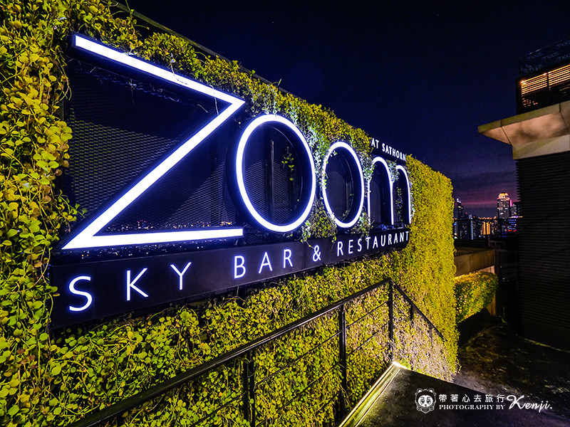 zoom-skybar-25