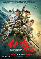 Operation Red Sea 2018 BRRip 720p Dual Audio In Hindi Chinese