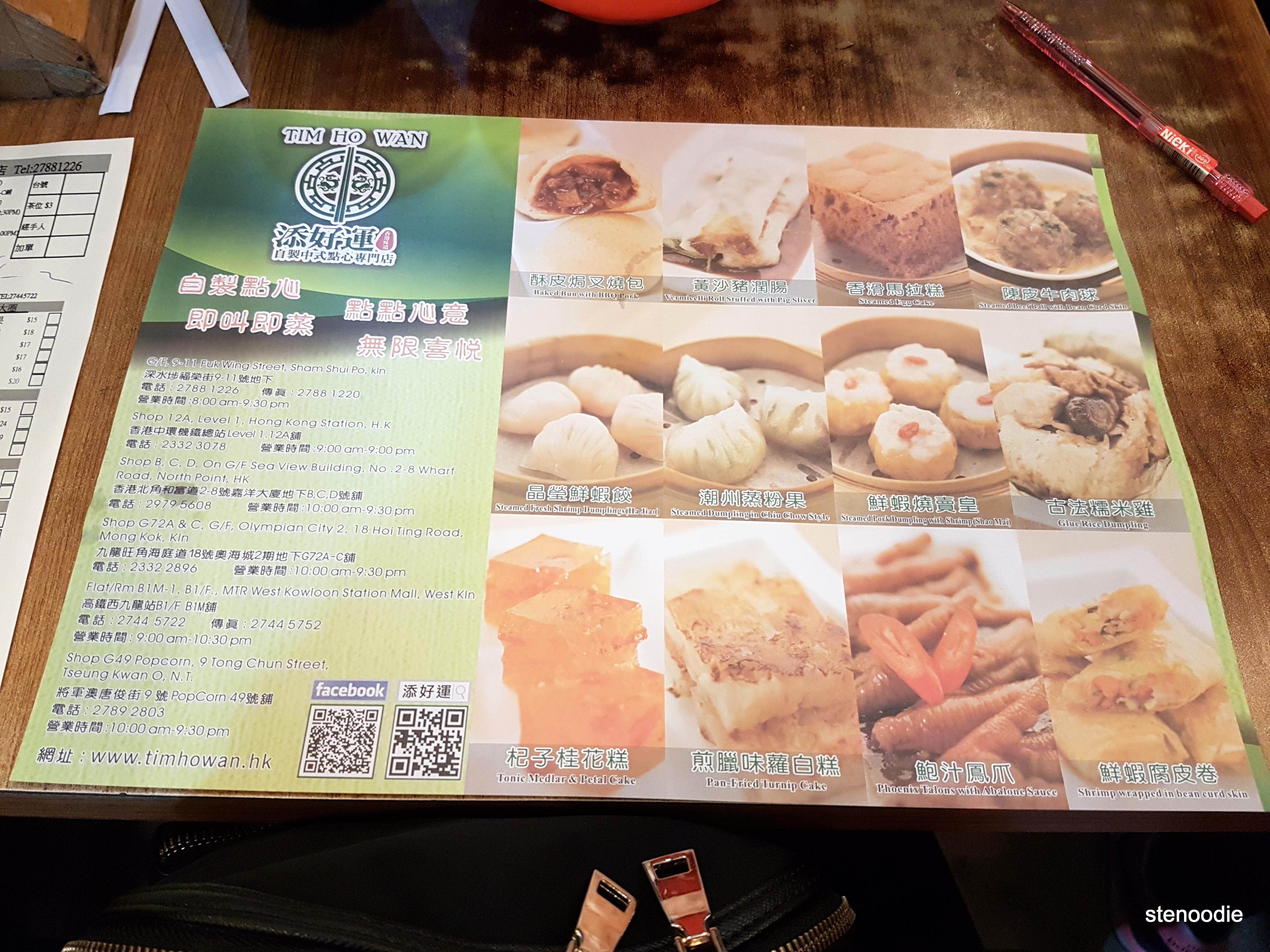 Tim Ho Wan dim sum place mat