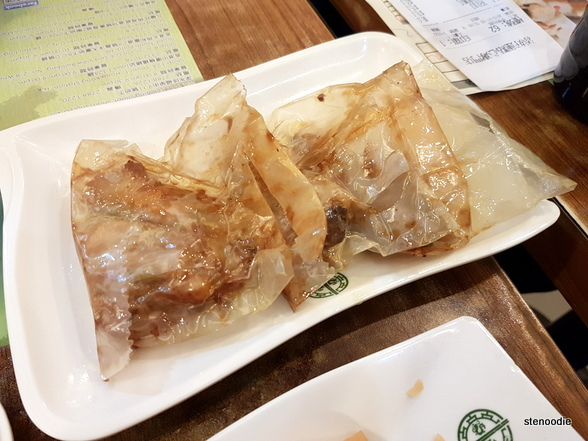 Tim Ho Wan fried lemongrass chicken in paper