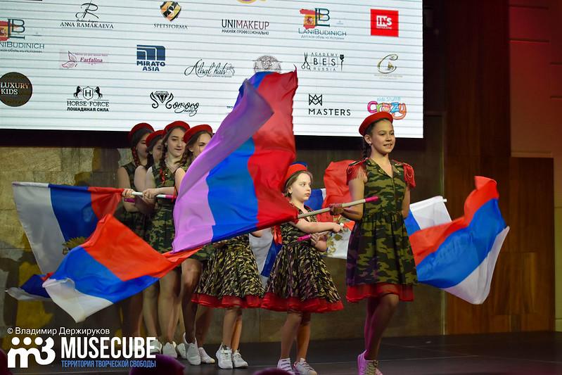 Missis Rossijskaya krasavica_131