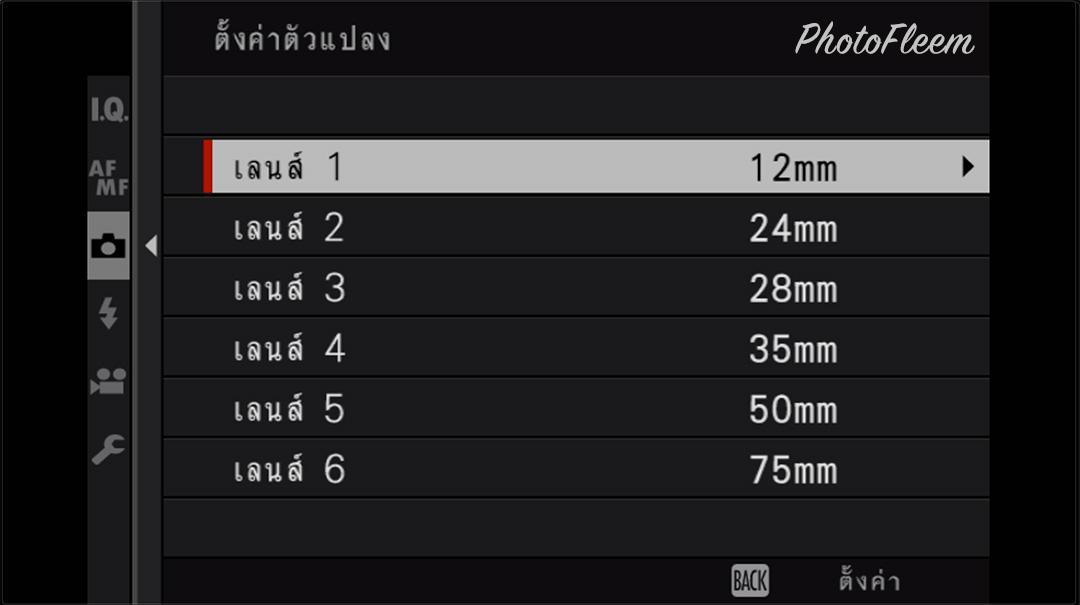 fujifilm-xt30-lens-manual-focus-04