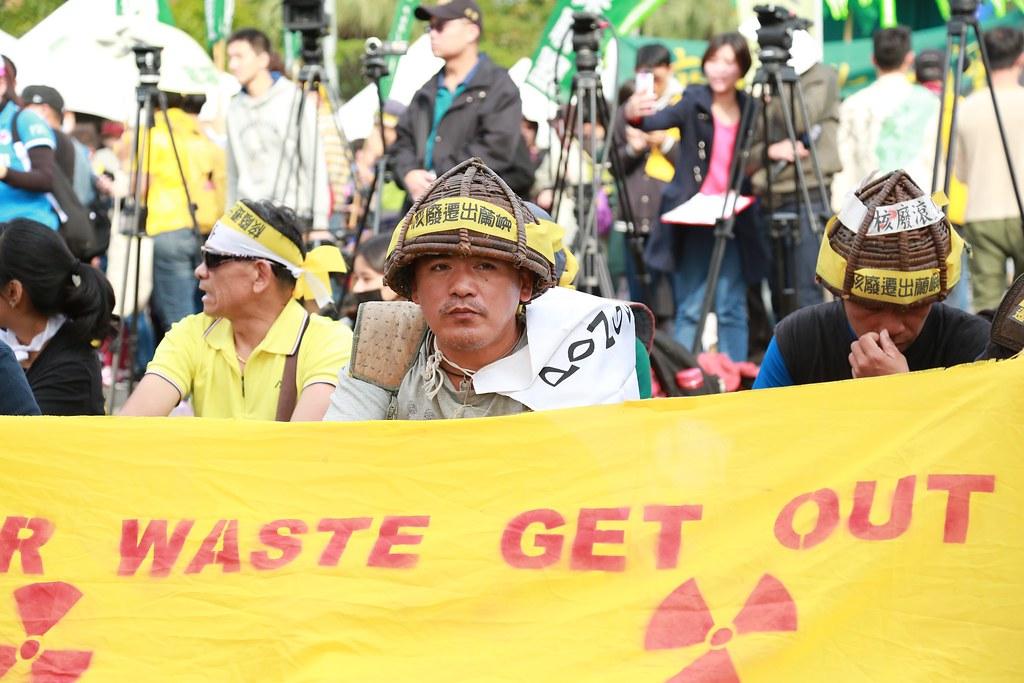 2017年廢核遊行(簡必丞攝影)