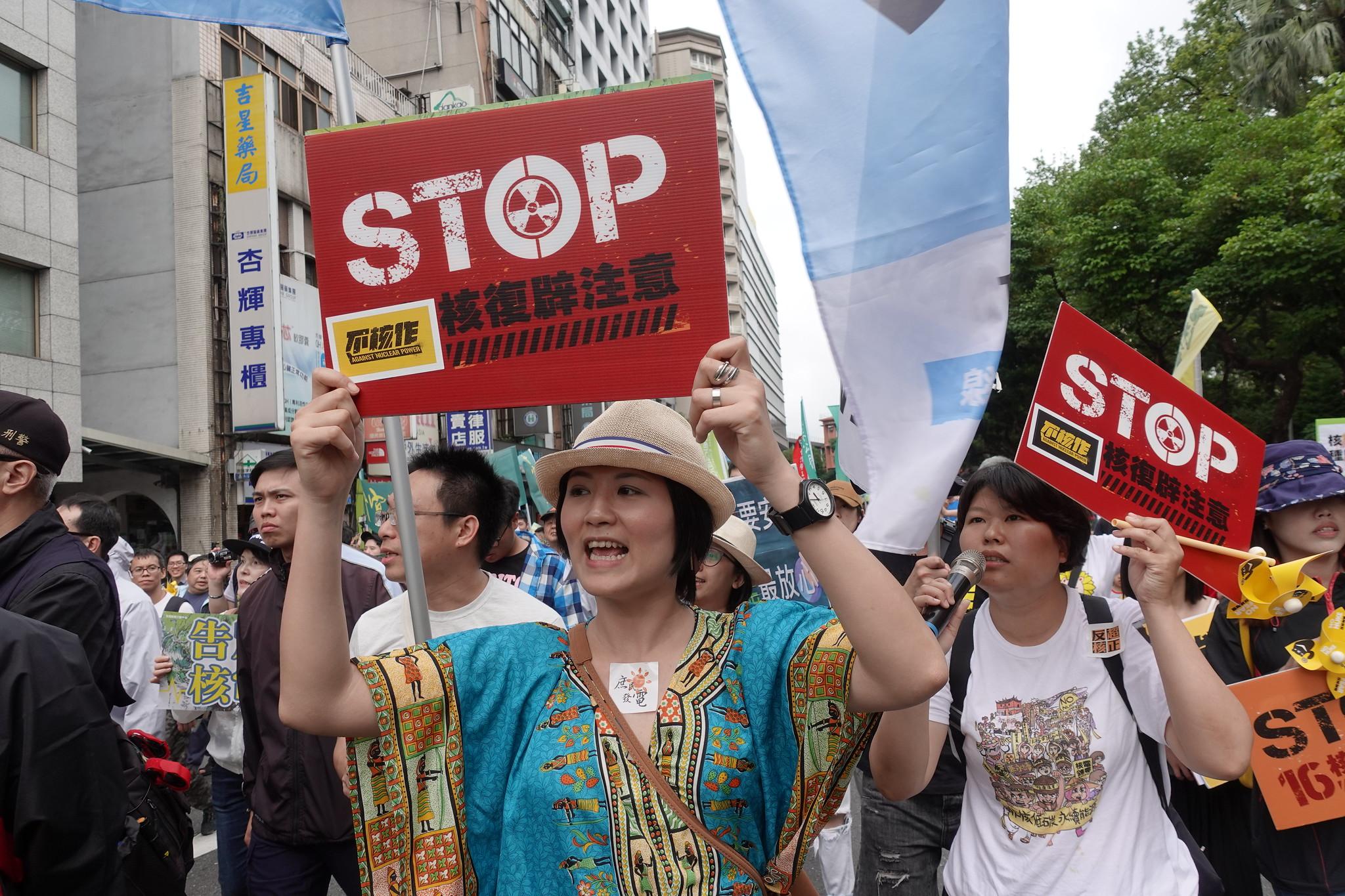 今日廢核遊行有萬人走上街頭。(攝影:張智琦)