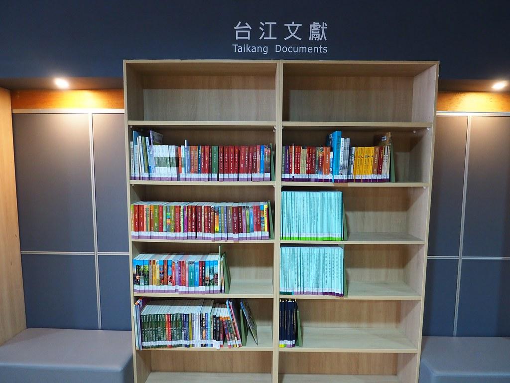 安南區台江文化中心 (20)