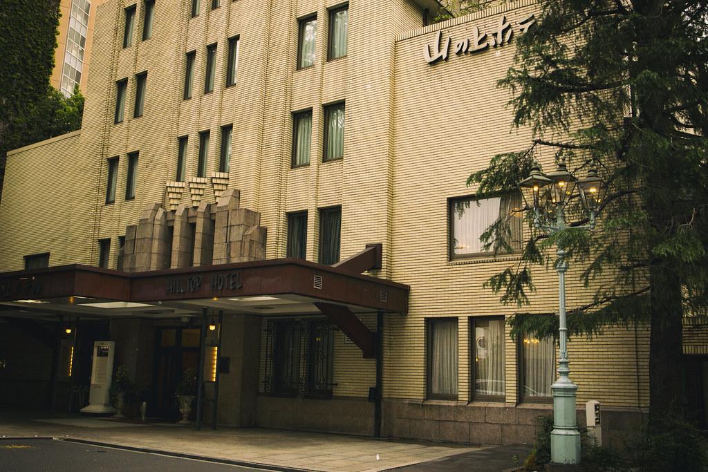 山の上ホテル_02