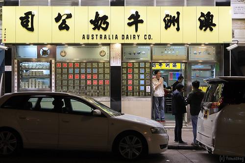 Australia Dairy Company