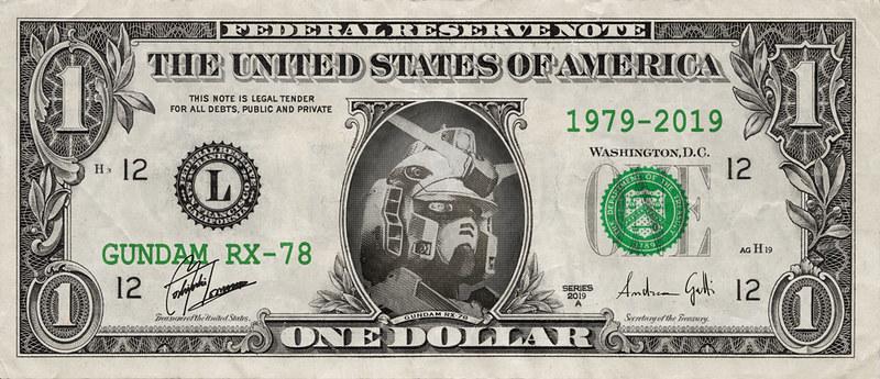 gundam RX78 one dollar banknote