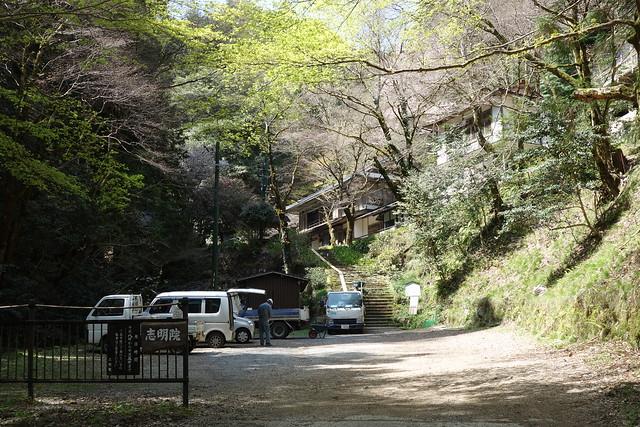 岩屋山志明院