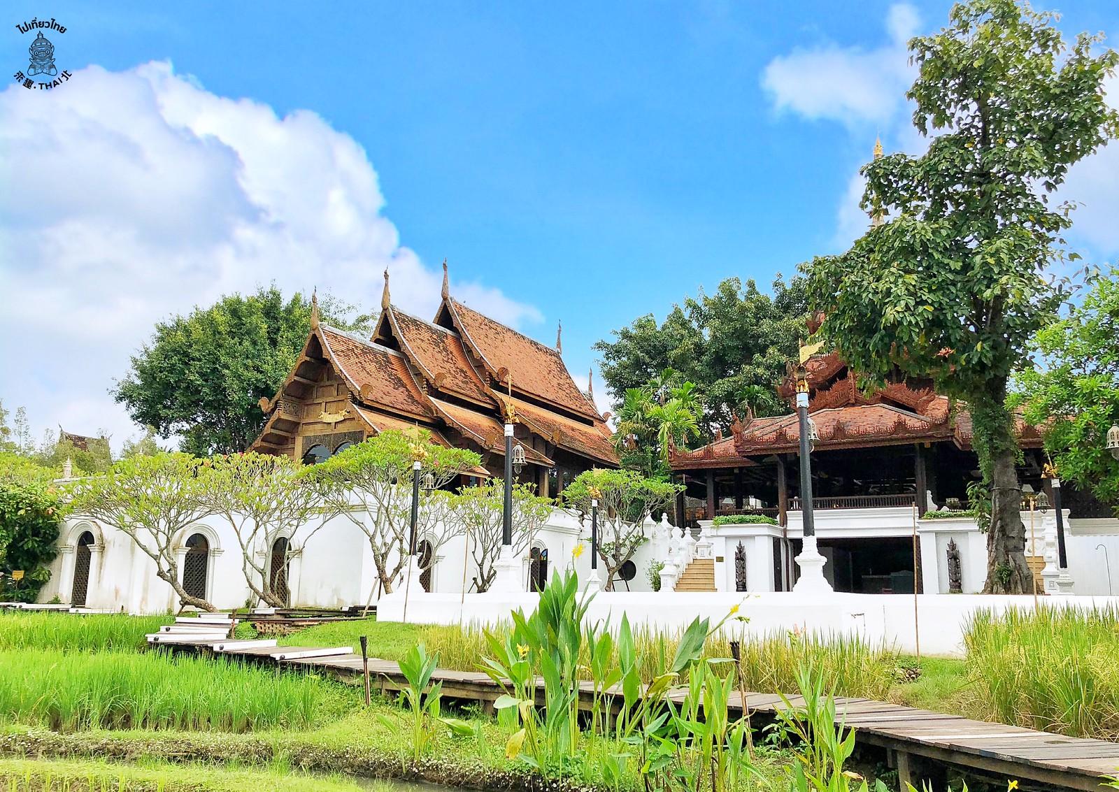 Dhara Dhevi Chiang Mai獨棟柚木Villa住宿